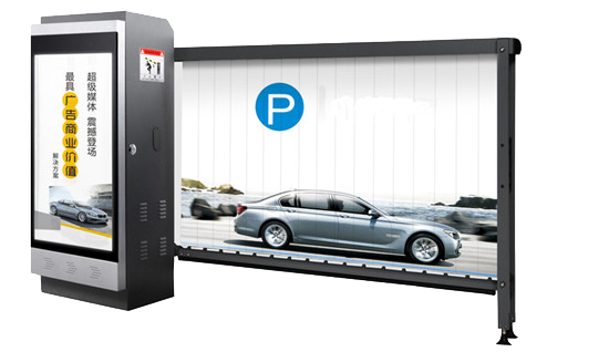 Parking Control Management System